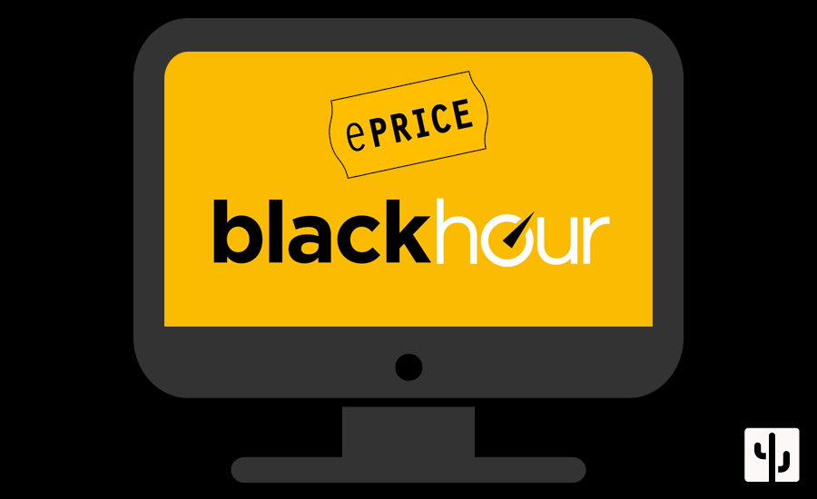 ePrice lancia le Black Hour: opportunità o illusione?