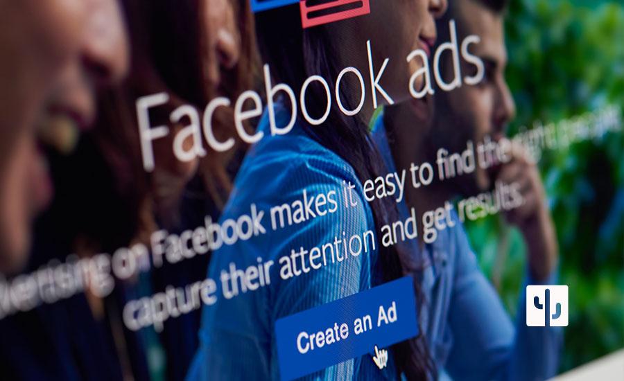 Pubblicità su Facebook: come funziona e quanto costa